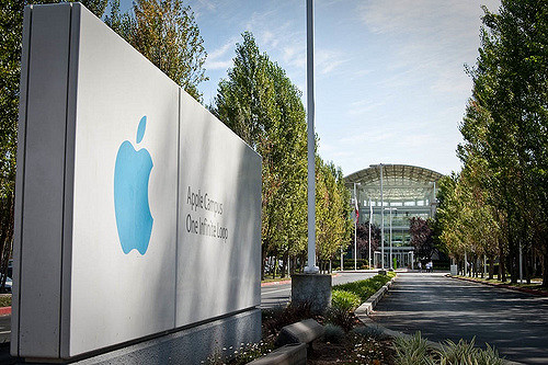 Apple Building Cupertino California