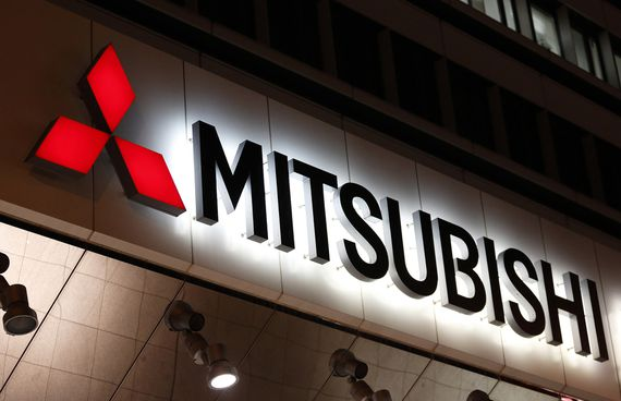Mitsubishi Logo for News Recap